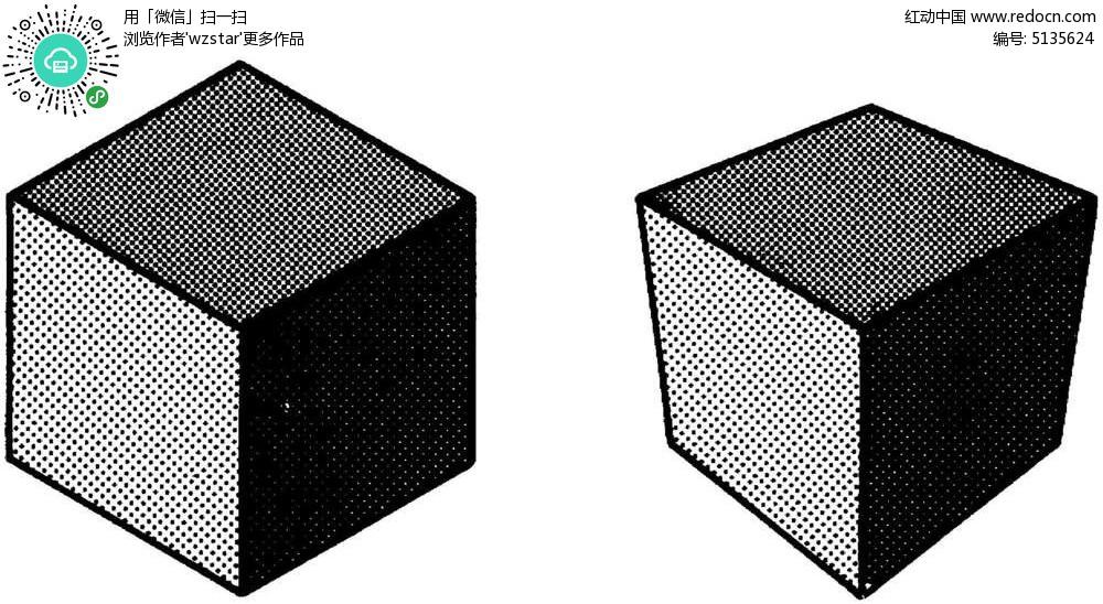 正方体 空间立体构成图
