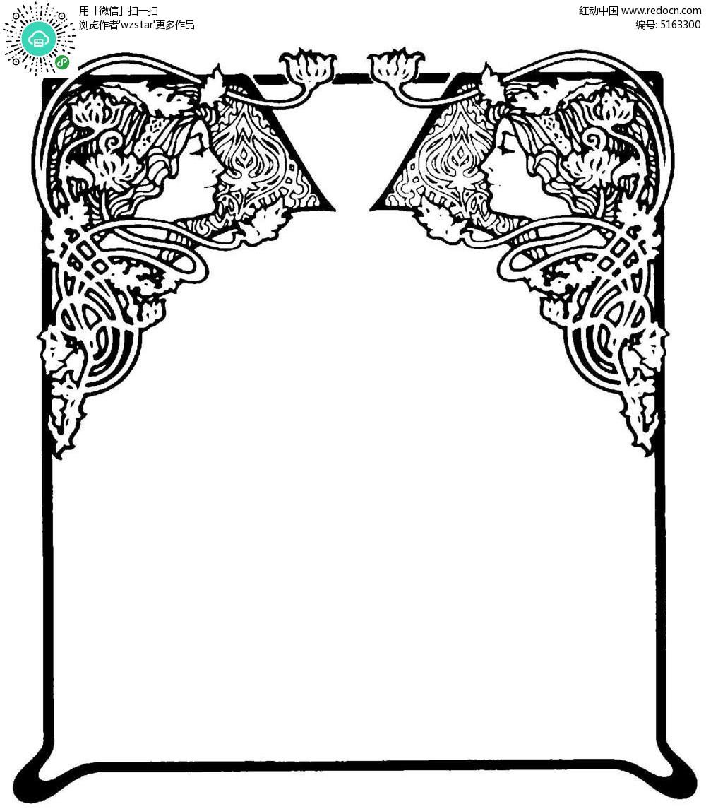 女人头像花纹边框eps素材免费下载_红动网图片