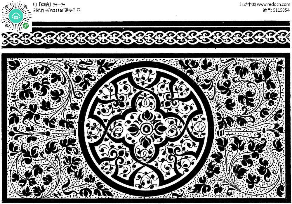 欧式镂空雕花纹理图案图片