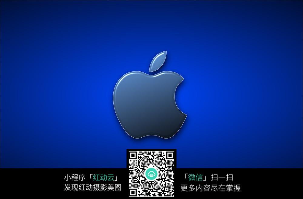 苹果标志   苹果 logo   苹果 品牌