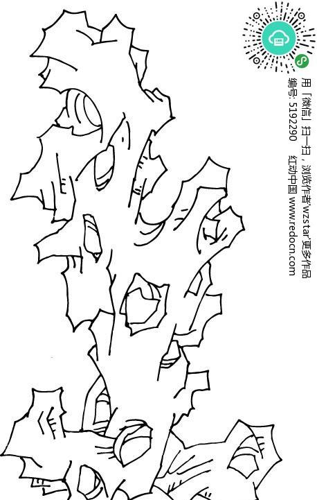 简笔画 手绘 线稿 408_751 竖版 竖屏