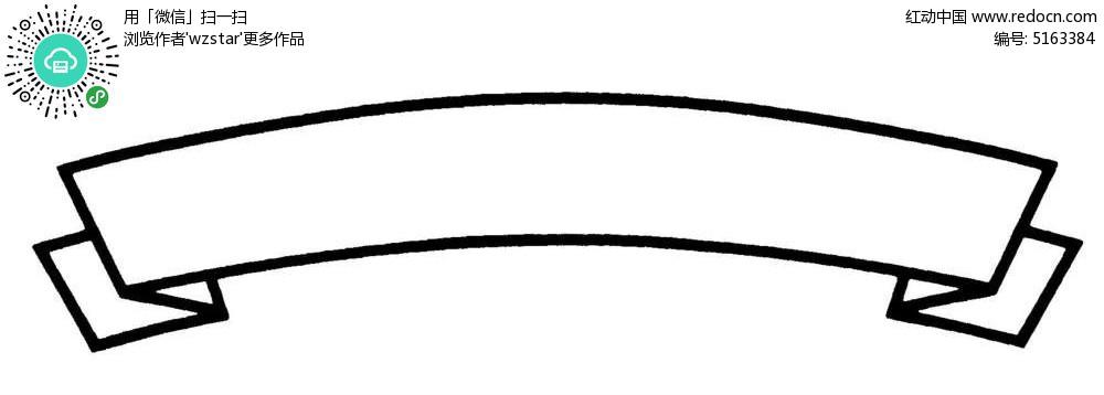 免费素材 矢量素材 花纹边框 花纹花边 扇形图形边框