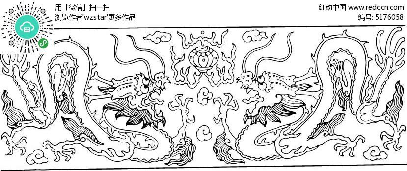 双龙戏珠中国风雕花素材
