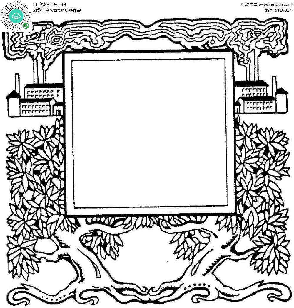 树木房屋镂空花纹边框图案