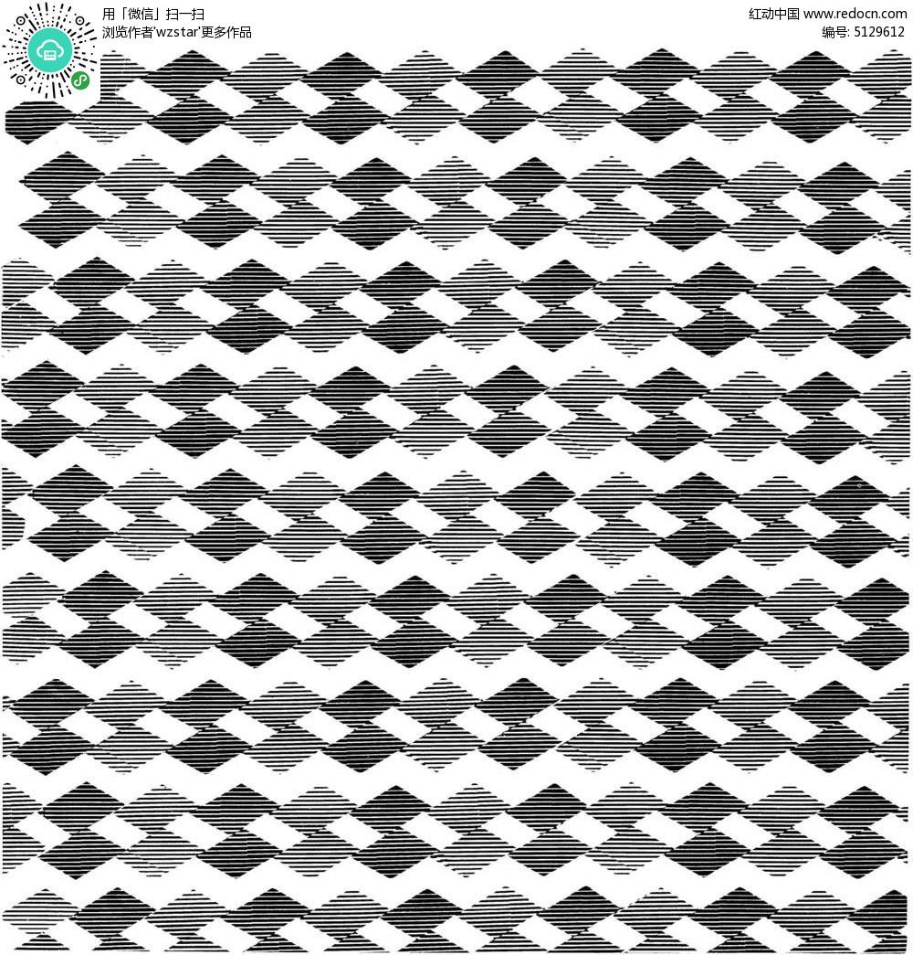 四边形阴影方格拼图