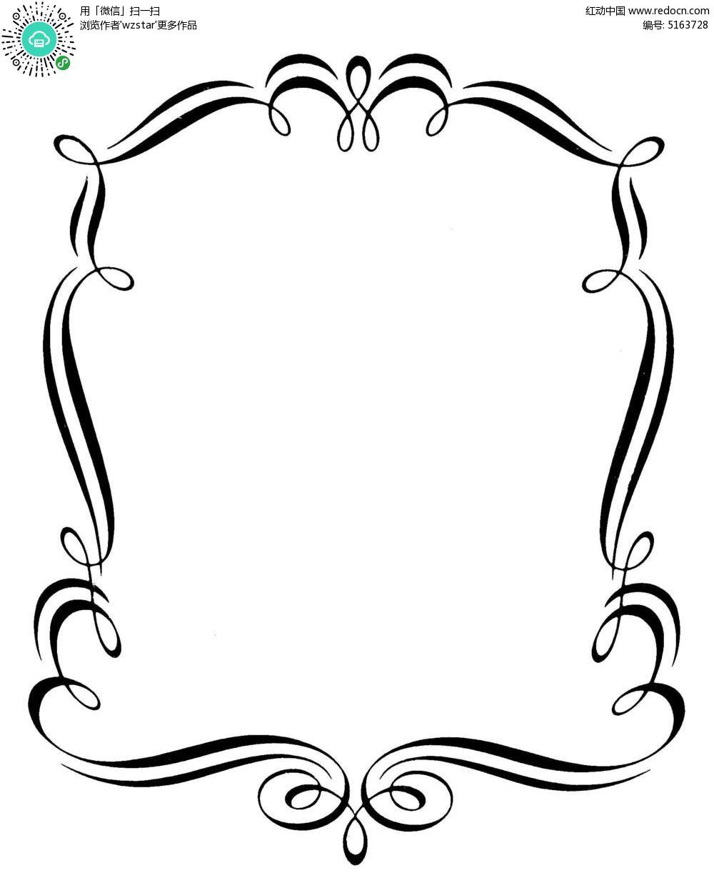 唯美线条花纹边框