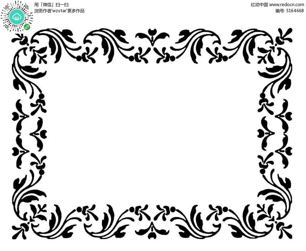 艺术花纹边框EPS素材免费下载 编号5164668 红动网