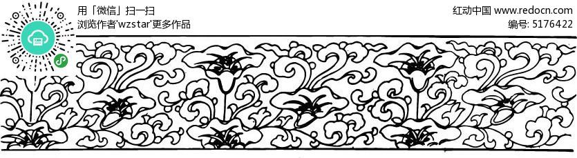 园林雕花木纹雕花参考图