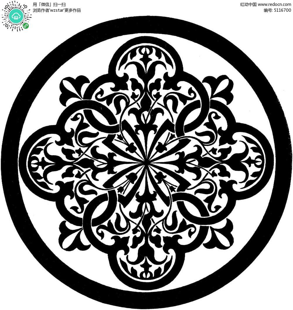 圆形对称花纹 镂空花纹图片