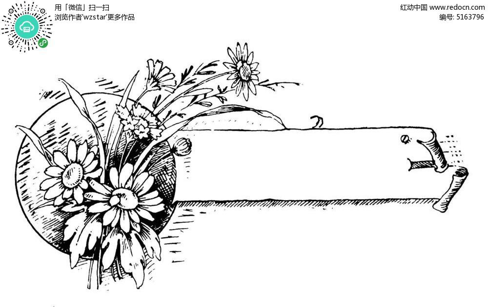圆形花草边框