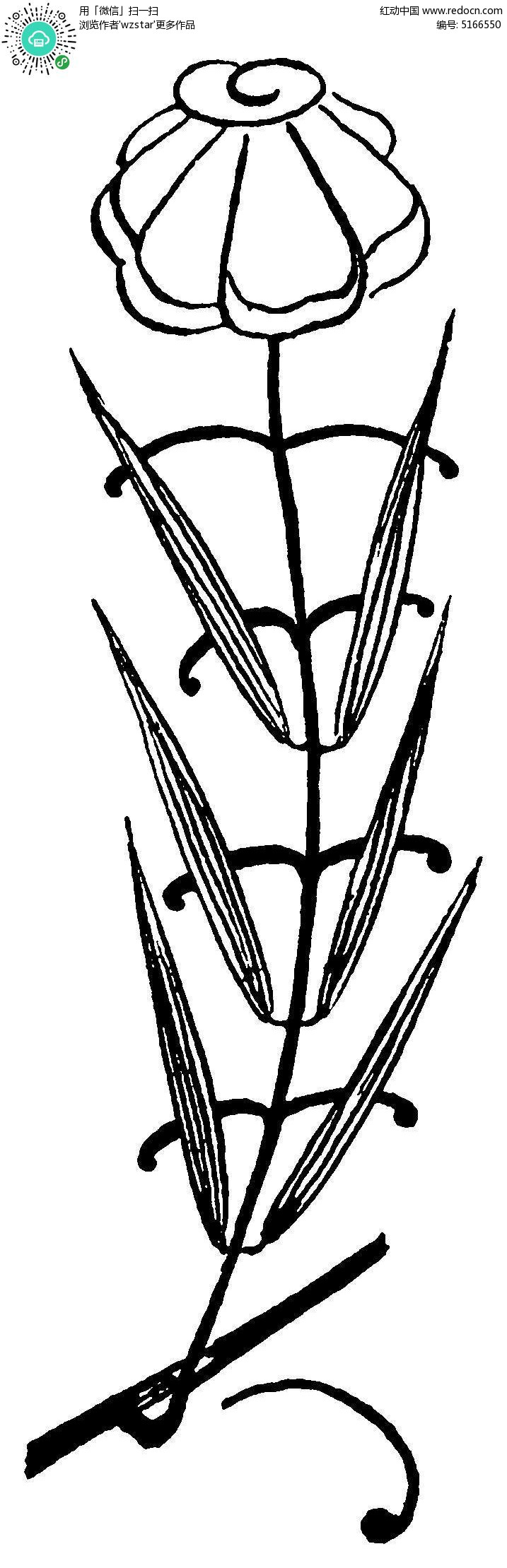 免费素材 矢量素材 花纹边框 花纹花边 植物花朵镂空装饰线条纹理图案