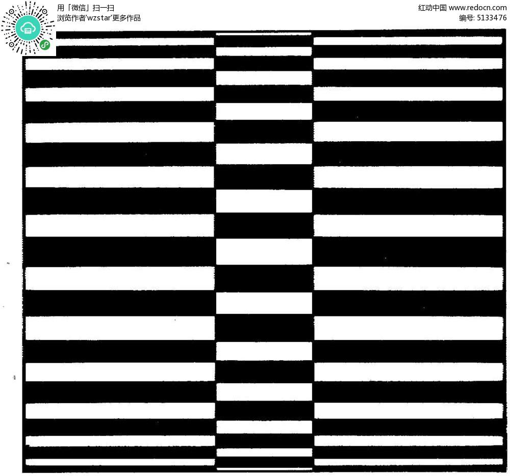 平面构成基本形-重复构成 - 道客巴巴