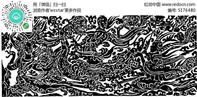 黑白欧式矢量雕花