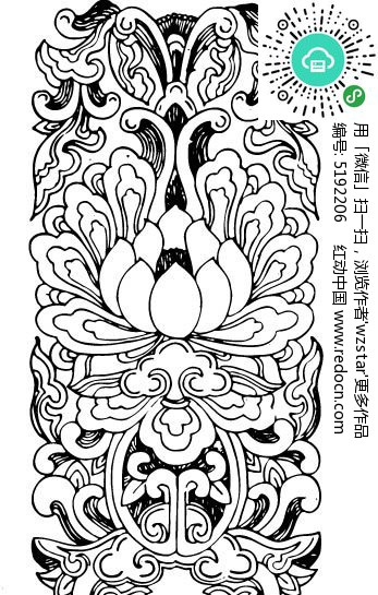 免费素材 矢量素材 花纹边框 其他 中式莲花图案图片