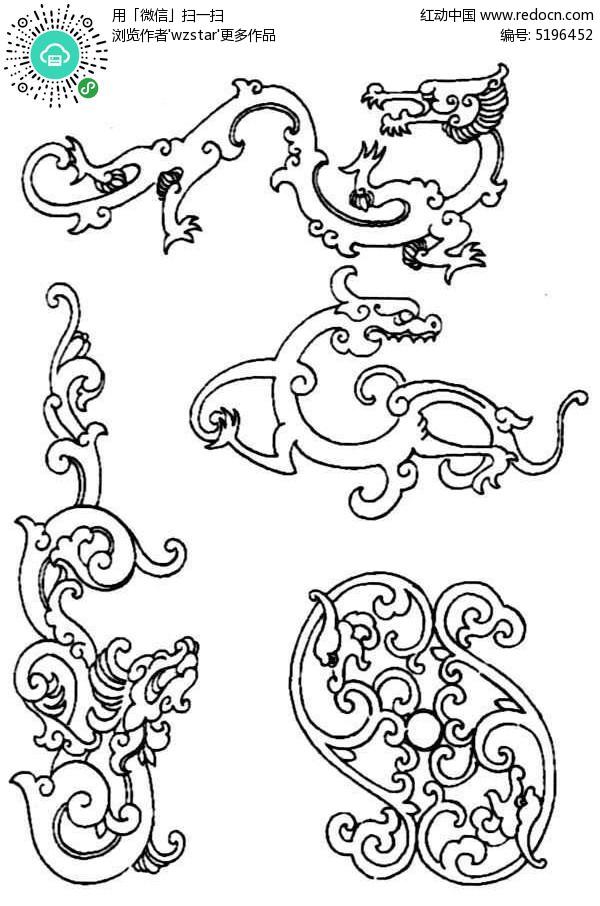 手绘黑白龙动物