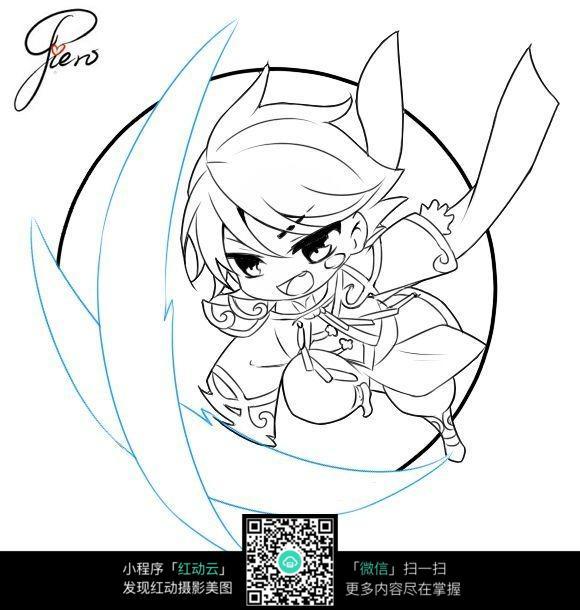 动漫人物手绘 手绘 插画