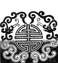 福寿圆形龙花纹
