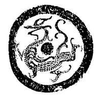 古典斑驳拓印龙纹