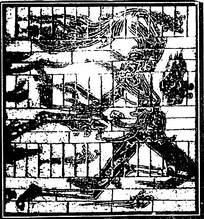 古典龙纹壁画