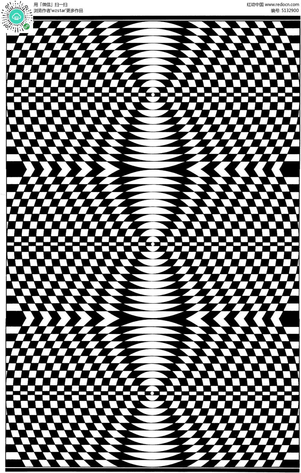 错觉手机壁纸_视觉错觉大全_视觉错觉汇总