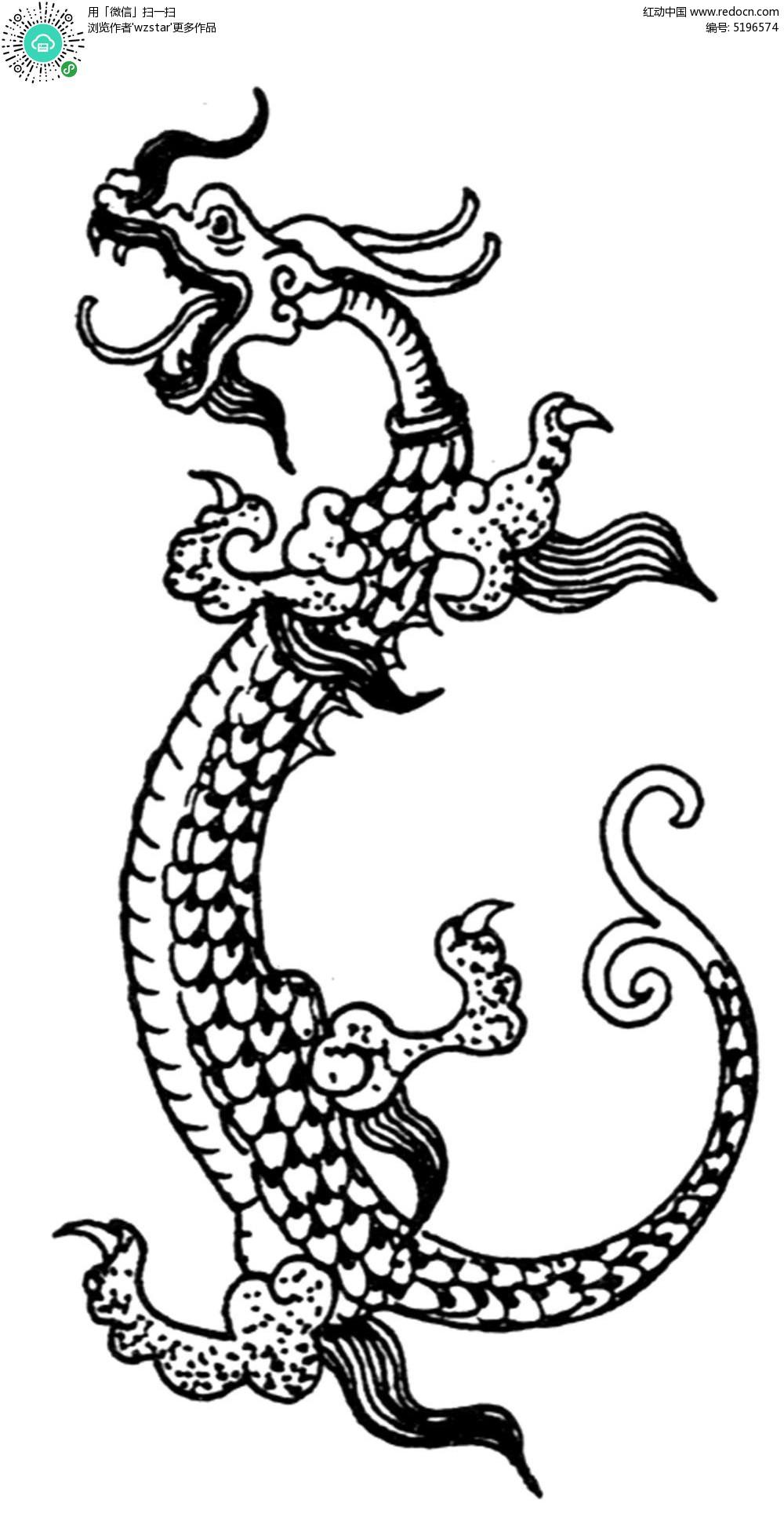 黑白线条古典龙纹