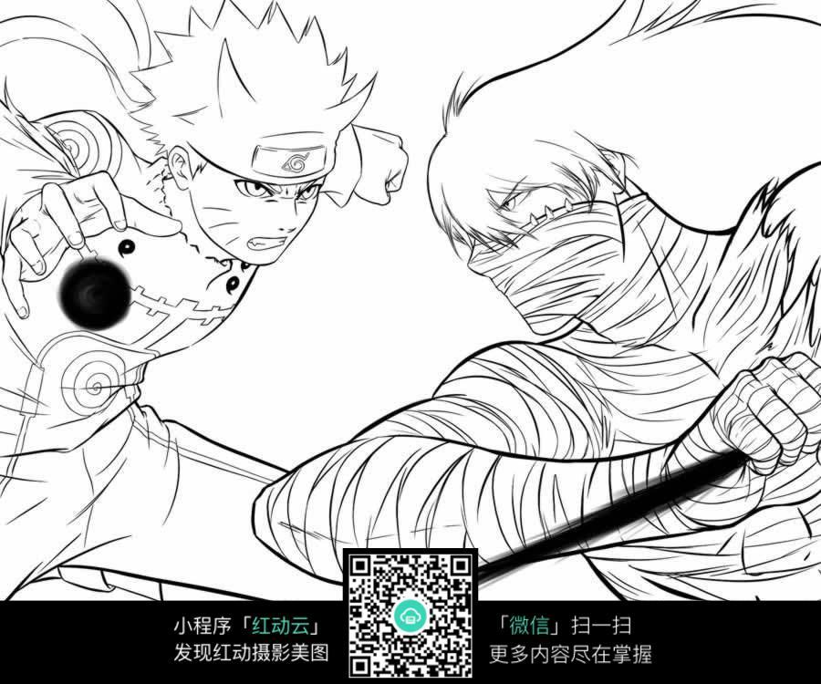 火影忍者动漫设计  卡通漫画