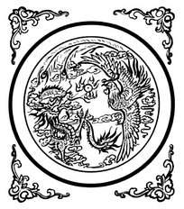 龙凤圆形花纹