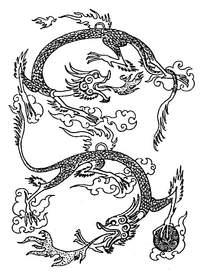 龙吐火祥云装饰图