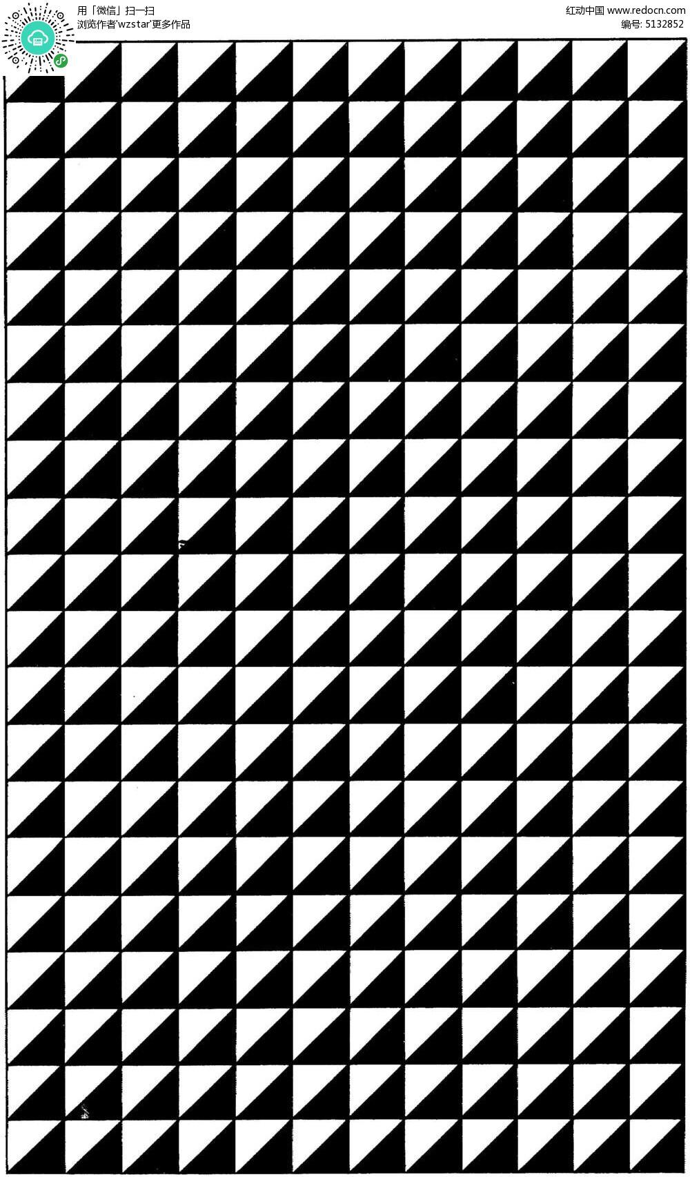 三角形平面构成型花纹tif免费下载_其他装饰素材