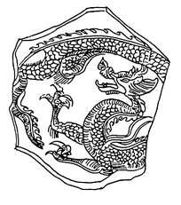 线条陶瓷残片龙纹