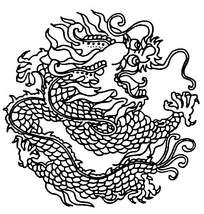 袁安星白描装饰龙纹