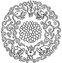 圆形二龙戏珠花纹
