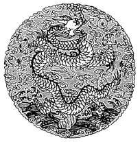 圆形水波纹龙纹