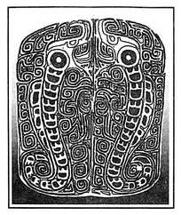 玉石雕刻龙纹