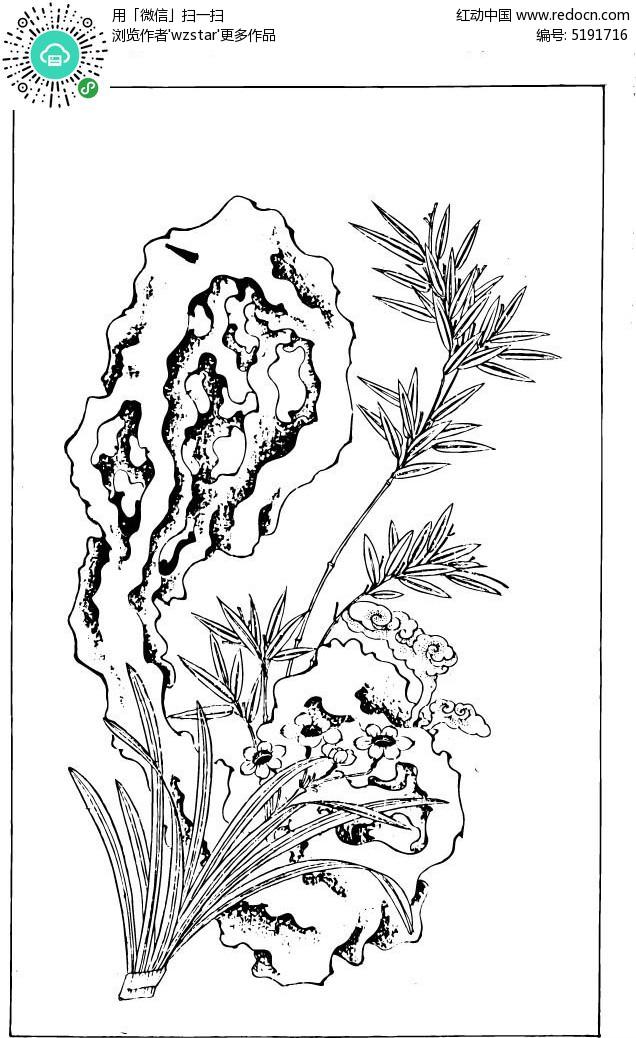 植物竹子雕刻素材