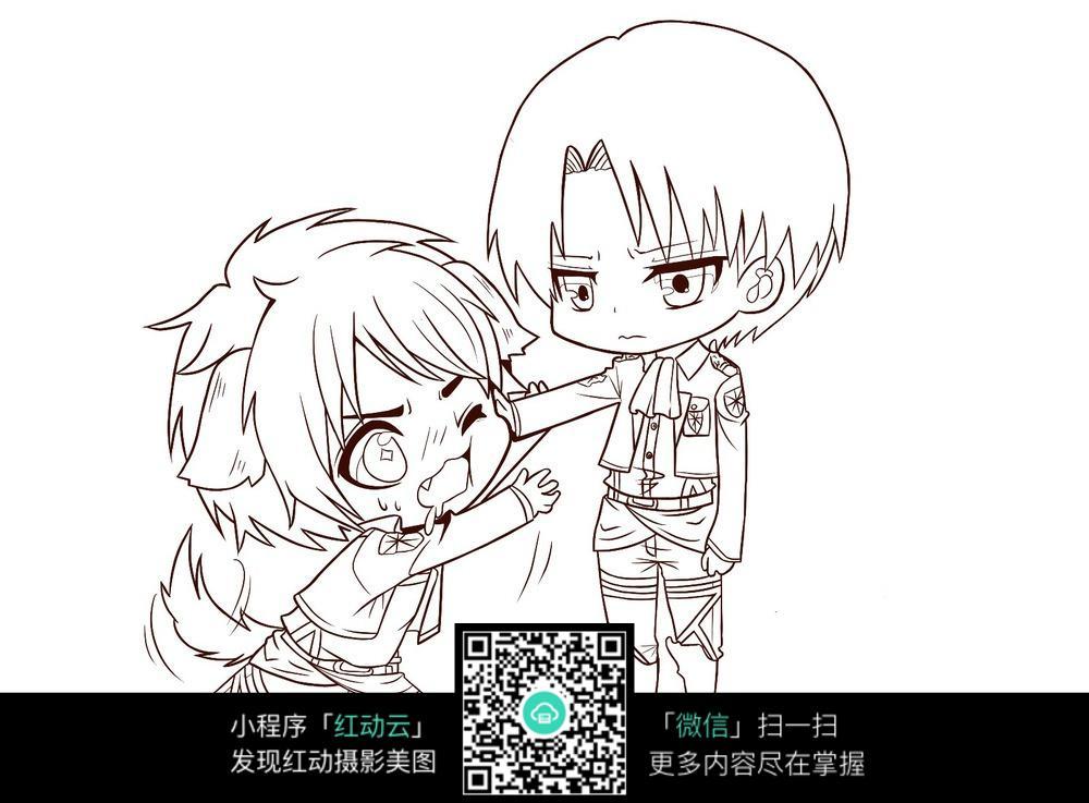 q版艾伦和兵长_人物卡通图片