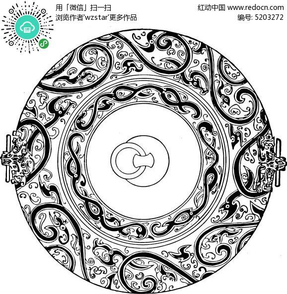 免费素材 矢量素材 室内装饰 其他装饰 创意中式镂空圆纹装饰图案图片