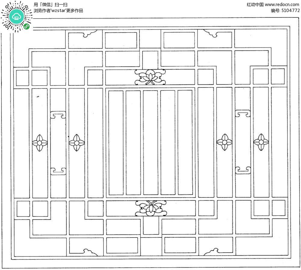 古典雕花窗户花纹 中式古典边框花纹 (1000x878)-中式传统边框花