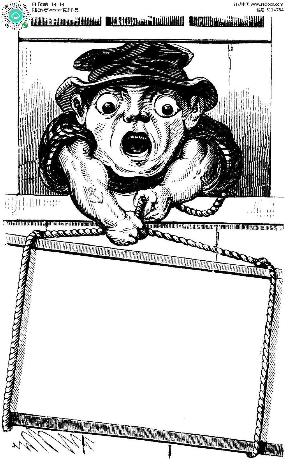 黑白卡通人物留白插图