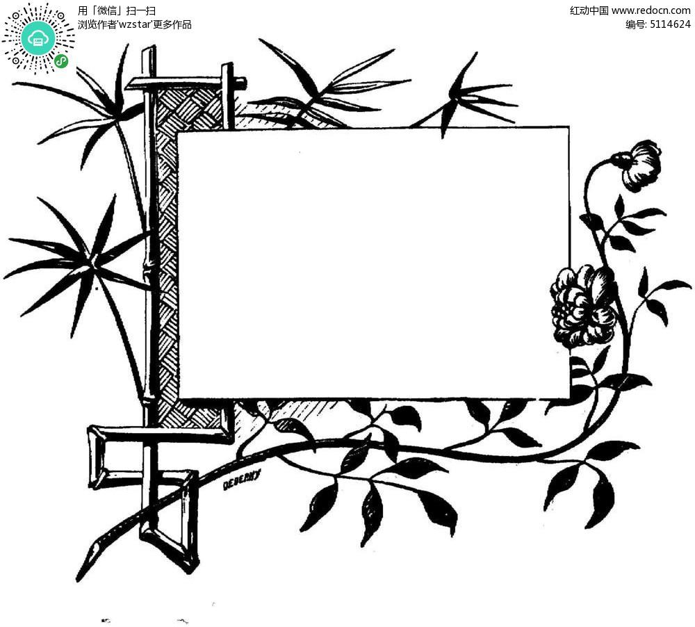 竹子边框花卉 古典黑白线条插图图片