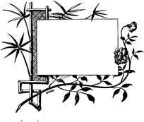 黑白竹子边框留白插图