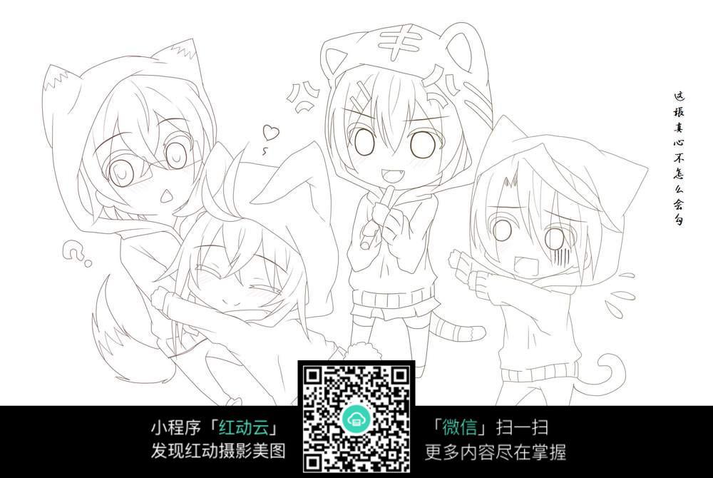 漫画 q版 萌宠 人物 动物装 可爱 手绘