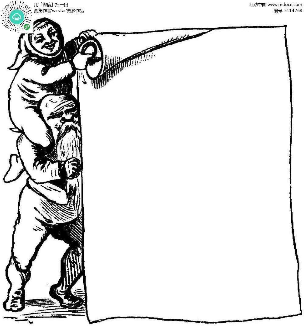 ppt 背景 背景图片 边框 模板 设计 相框 1000_1052