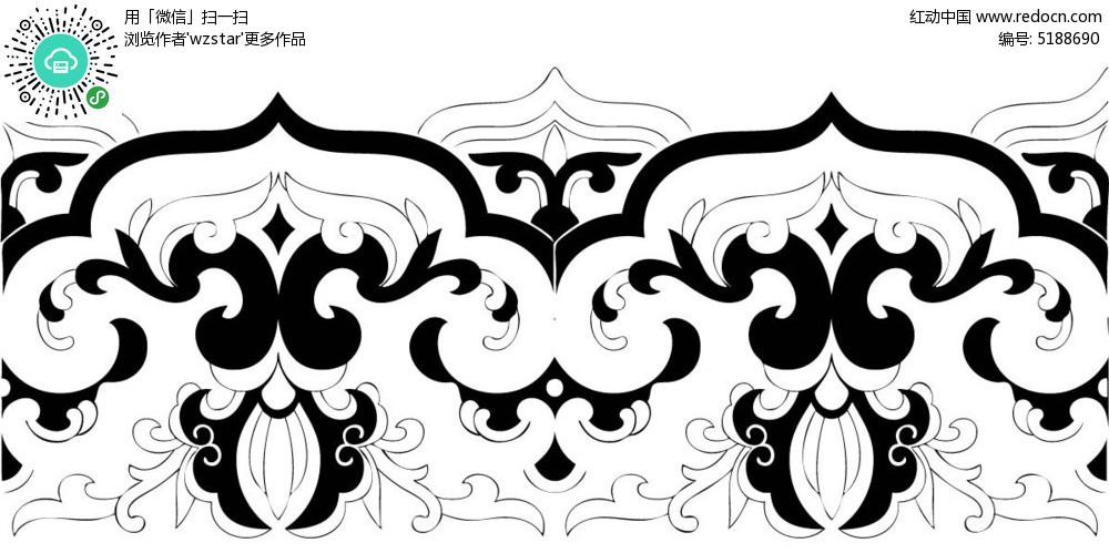 欧式创意对称镂空花纹图案ai免费下载_其他装饰素材图片