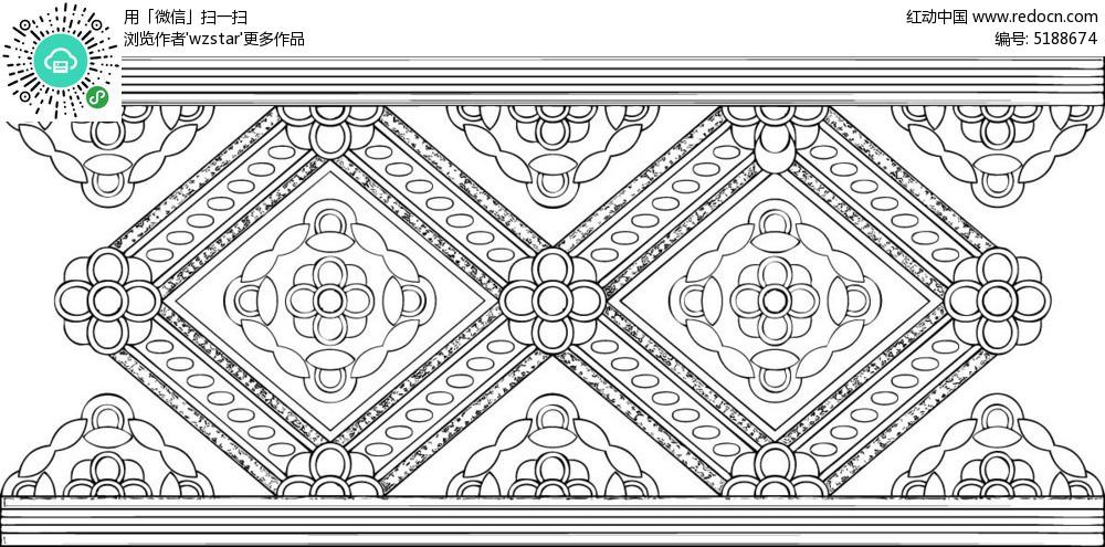 欧式风格横行镂空装饰花纹图案