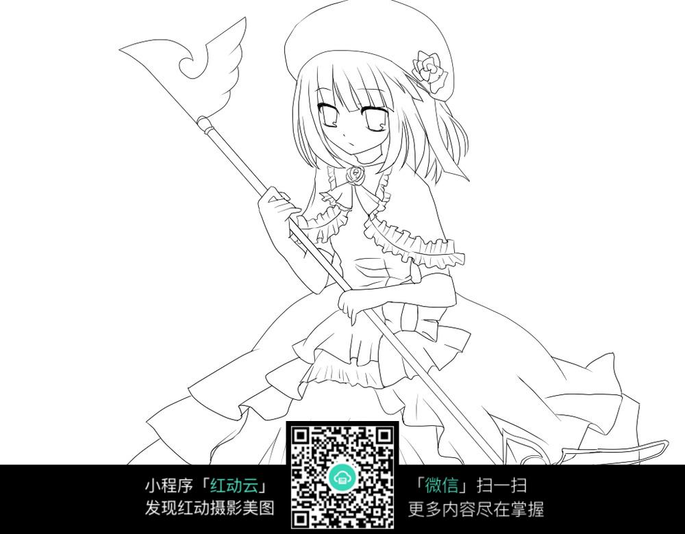 手持杖的公主_人物卡通图片