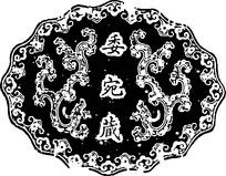 双龙纹卷曲纹弧线边沿委宛藏构成的黑白图