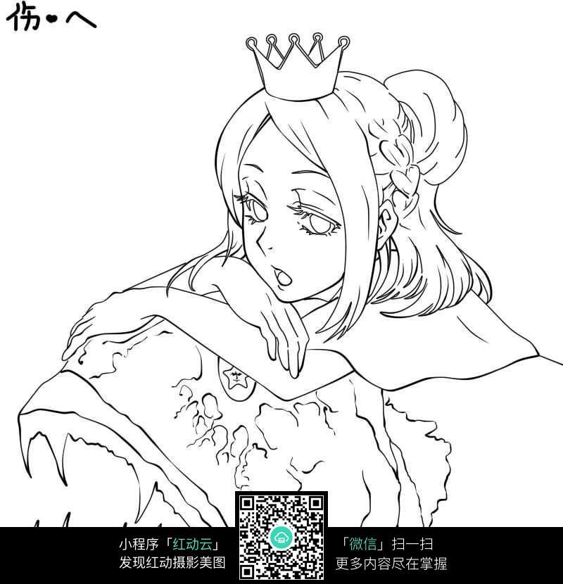 叹气的小公主