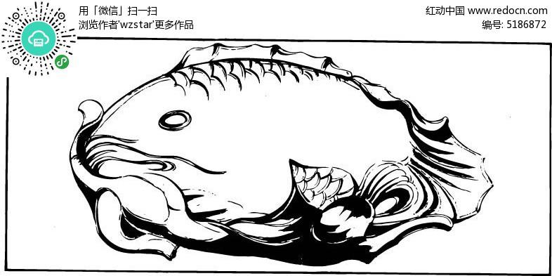 创意鱼形镂空装饰花纹图案