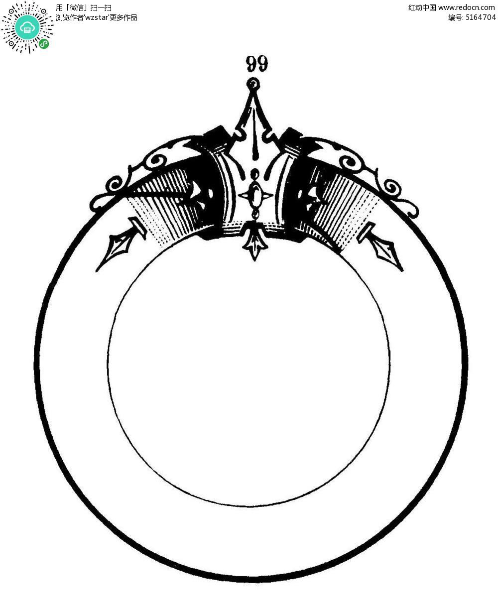 环形动物的主要特征